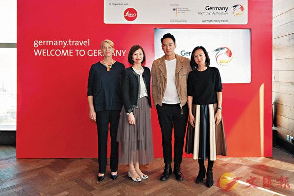 【旅遊資訊】「德國傳統與習俗」短片探索充滿魅力的德國 - 香港文匯報