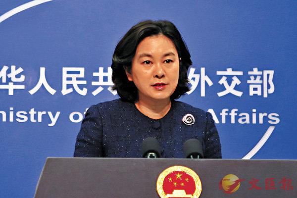 外交部:敦促美加等國 切實尊重中國司法主權 - 香港文匯報