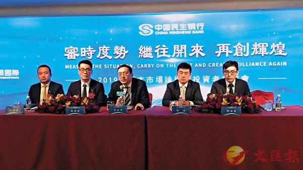 民銀資本:集中發展輕資產業務 - 香港文匯報