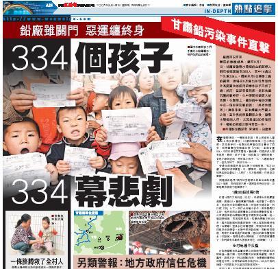 2006年度香港報業公會新聞獎 - 香港文匯報