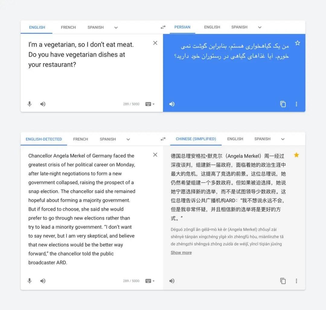 谷歌翻譯網頁版。是如何做改版設計的? | 人人都是產品經理