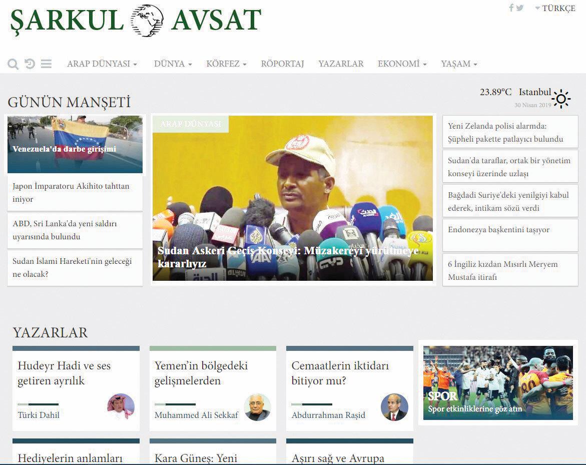 موقع الشرق الأوسط باللغة التركية