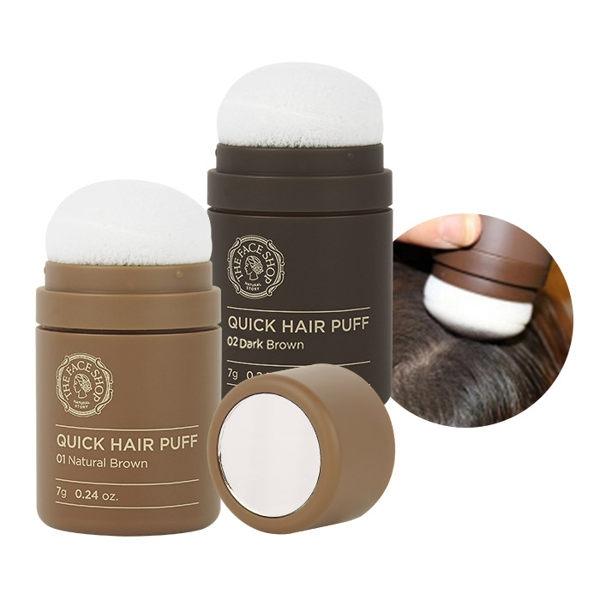 【The Face Shop】 Quick Hair Puff 韓國The Face Shop自然遮色發絲護理氣墊髮粉