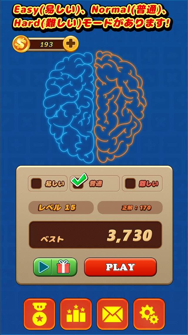 頭脳のための數學ゲームのゲームアプリ情報   予約トップ10