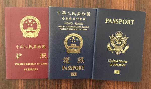 擁有雙重國籍會有哪些好處和壞處? - 資訊定製