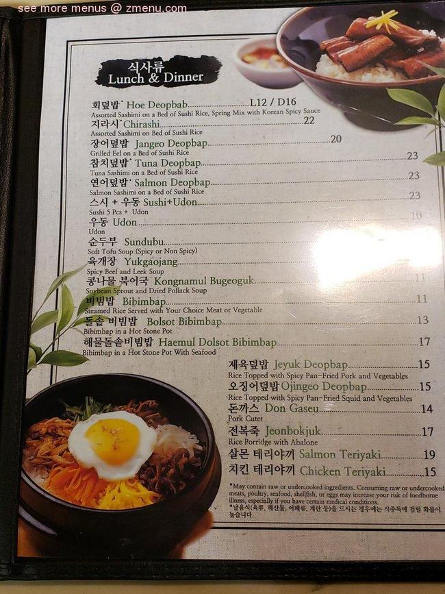 Online Menu of Ga Bo Ja Restaurant. Annandale. Virginia. 22003 - Zmenu