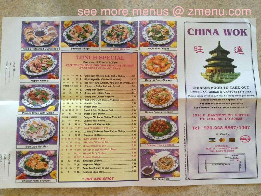 Chinese Food Near Us