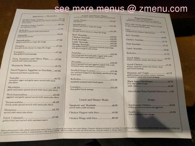 Online Menu of Kouzina Estiatorio Restaurant Dedham