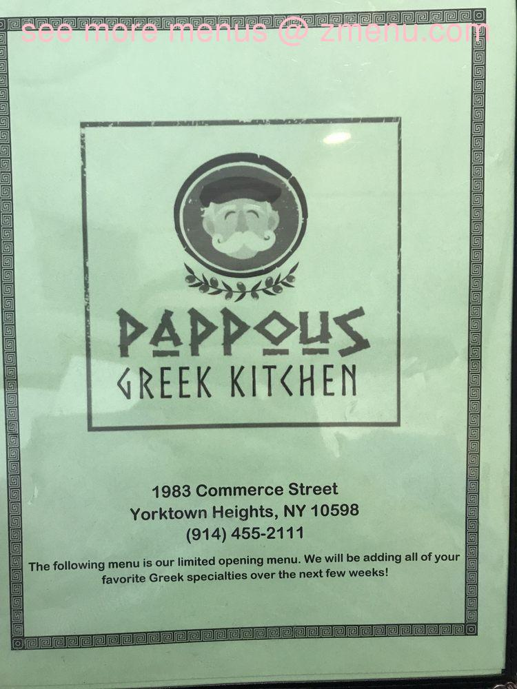 Greek Restaurant Yorktown Ny