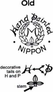 Improved Fake Nippon Mark
