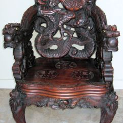 Antique Chinese Dragon Chair Wooden Folding Directors Japan Carved Chairs Antiques Center Meiji Era 1868 1912 On Broadway
