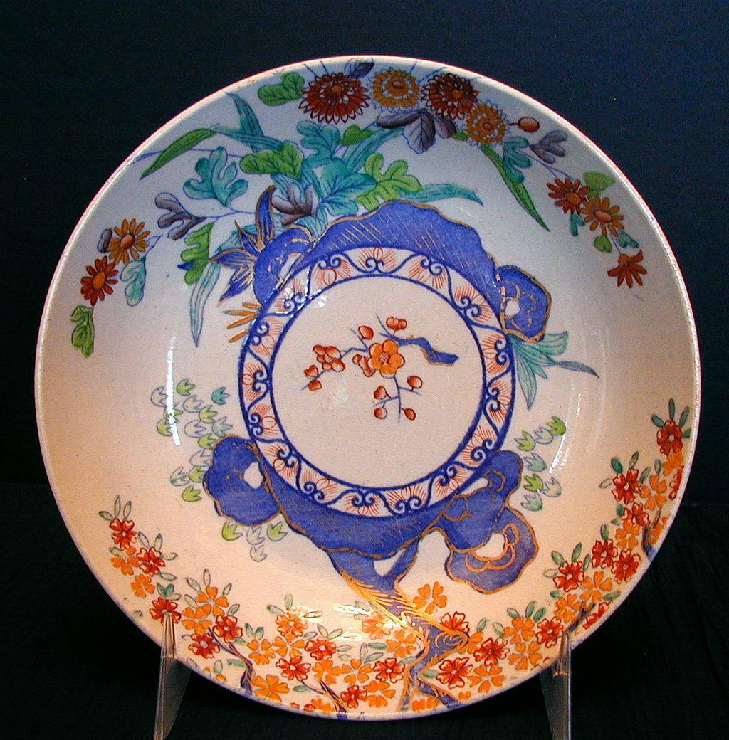 Spode Stone China Trio 2 Cups 1 Saucer Antique