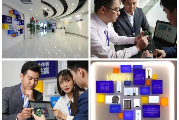 【ICKey(云漢芯城)2020招聘信息】-獵聘