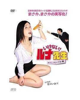韓國貪婪女演員金正旭 古川伊織Iori Kogawa的全部作品 - 寶貝娛樂網