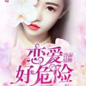 良辰之屋2 自由戀愛時代 電影在線觀看 烈火情挑 - 九月娛樂網