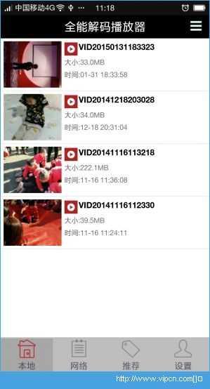 視頻播放器生產廠家 能播放本地視頻的手機播放器 安卓版全能解碼播放器 - 九月娛樂網