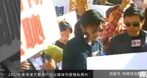 東周刊劉嘉玲絕版云盤 是當年那個東周刊嗎 - 花草明星娛樂網