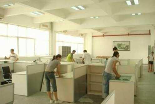 辦公室女郎 家政服務完整版在線觀看 雙人按摩bd - 花草明星娛樂網