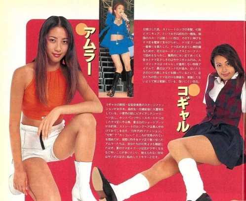 安室奈美惠中國代言 細數20年來kose與安室奈美惠的不解之緣 - 最愛八卦網