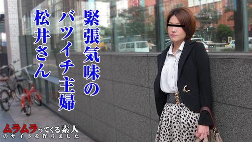 松居直美演出作品(2010, 共2部) - IndexAV.com