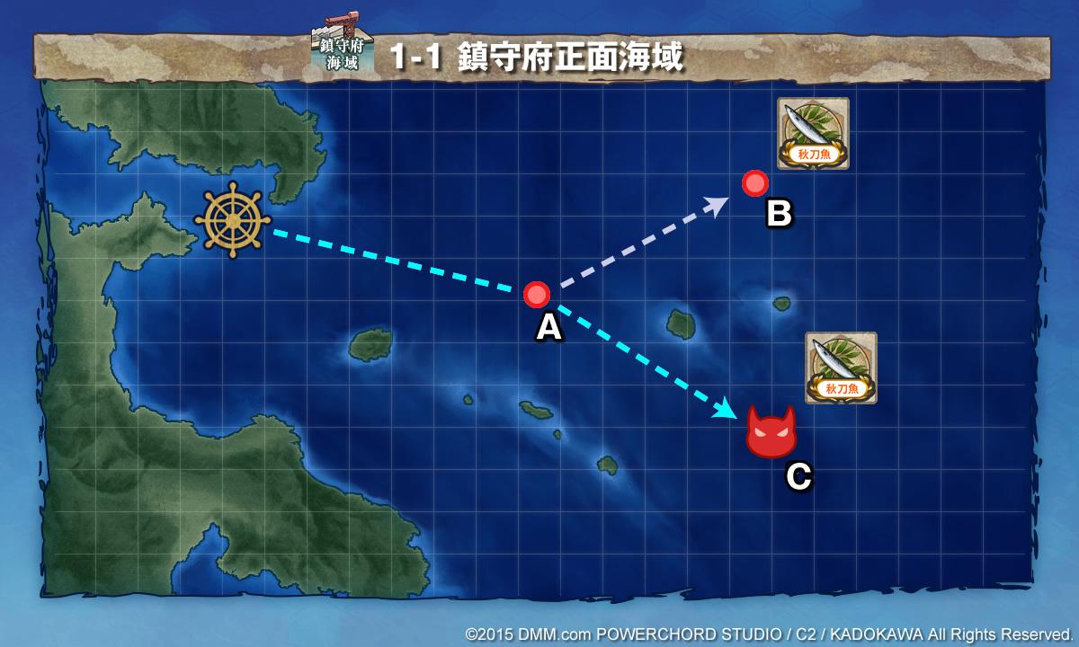 鎮守府正面海域/秋刀魚祭り - 艦これ情報Wiki