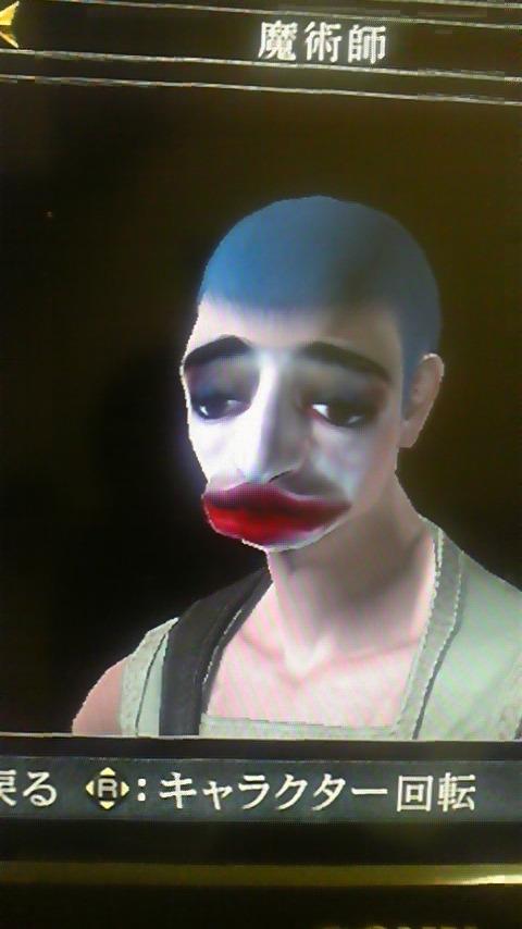 Dark Souls 2 Character Creator : souls, character, creator, Bloodborne, Souls), Character, Creators, (are), Terrible, NeoGAF