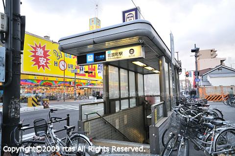 花園町駅 - 関西の鉄道車両図鑑Wiki