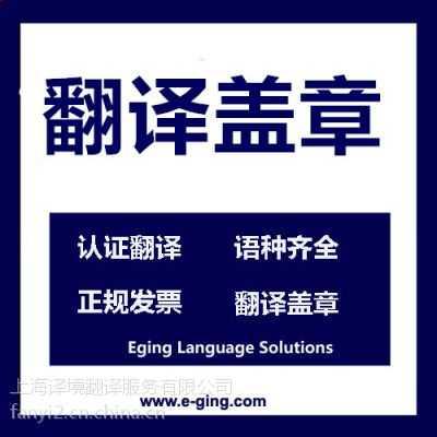 在線英譯中翻譯 日文圖片翻譯器掃描 漢翻英語 - 兩性 - 深明文化網