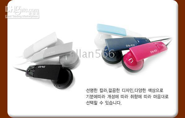 EAR PHONE ELECOM EHP-IE10
