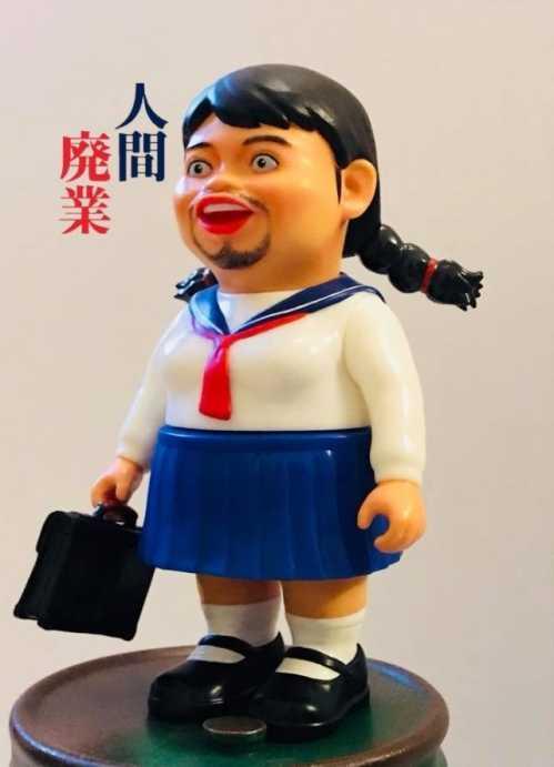 人間廢業 香港鬼才漫畫家 - 廣西海荷娛樂網