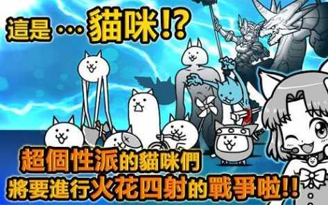 貓咪網官方破解版下載 貓咪最新VIP破解版apk污 貓咪大戰爭無限罐頭版 - 廣西海荷娛樂網