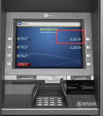 atm取款機 怎樣在自動取款機上取款 - 黑龍江資訊網