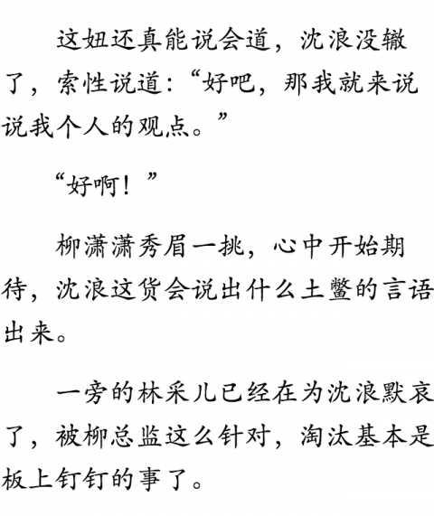 神級龍衛墨衍軒小說 我是贅婿岳風 神級龍衛3846章 - 黑龍江資訊網