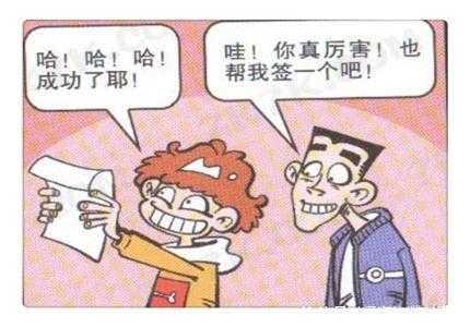一天日女兒兩三次 爸你看又變大了 爸爸在學校上我 - 黑龍江資訊網