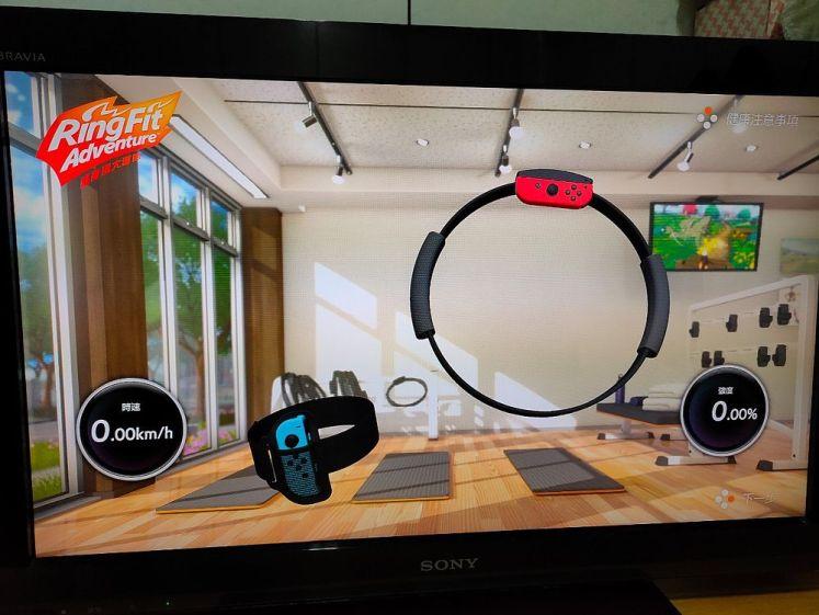 Switch遊戲健身環大冒險試玩體驗