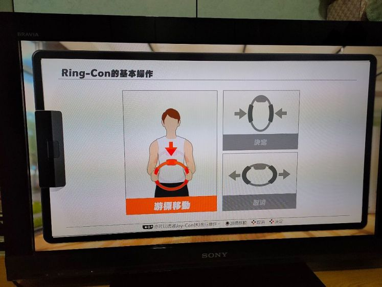 Ring-Con 的基本操作