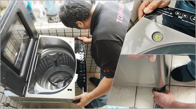 洗衣機平衡