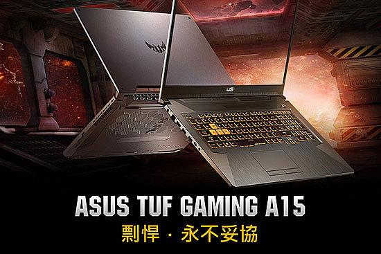 ASUS TUF Gaming A15 電競筆電 幻影灰