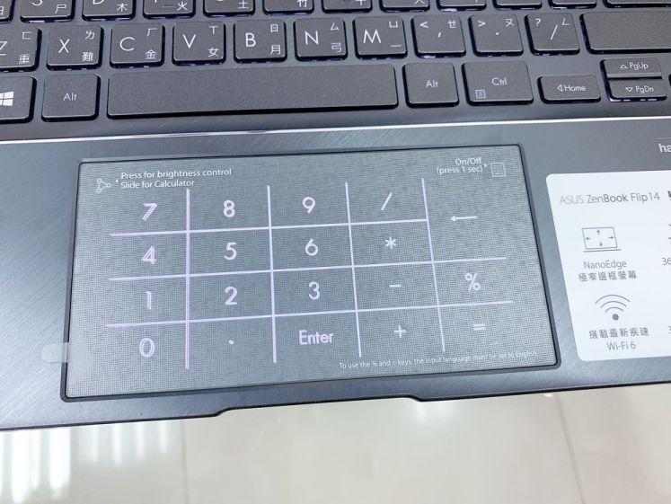 虛擬數字觸控鍵