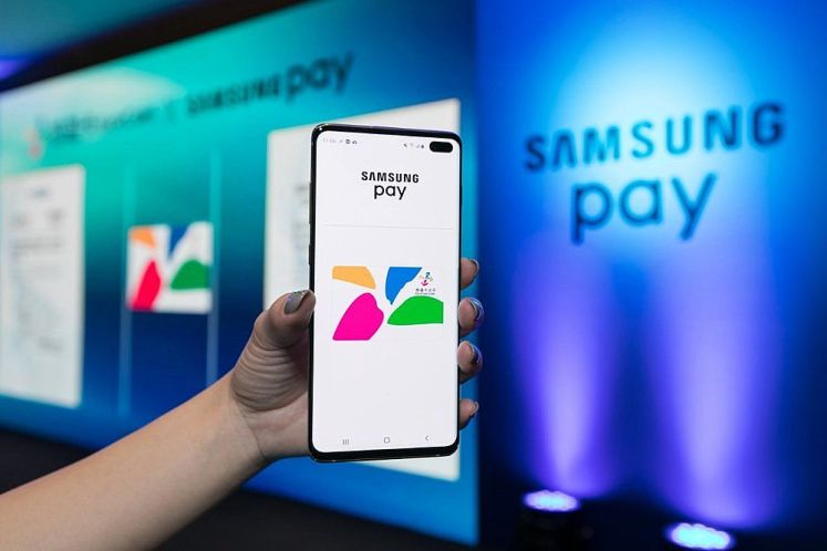 Samsung Pay 搖身一變悠遊卡-交通卡好便利