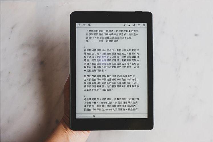 HyRead Gaze 電子紙閱讀器螢幕