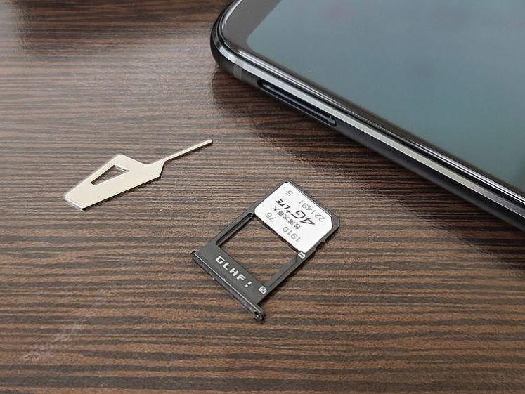 ROG Phone 3 SIM卡槽