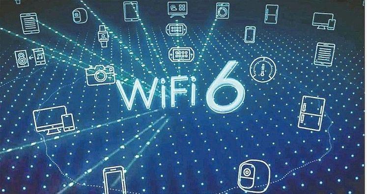 Wi-Fi 6是什麼?跟Wi-Fi 5有什麼不同?想要升級 Wi-Fi 6 最實用必備指南