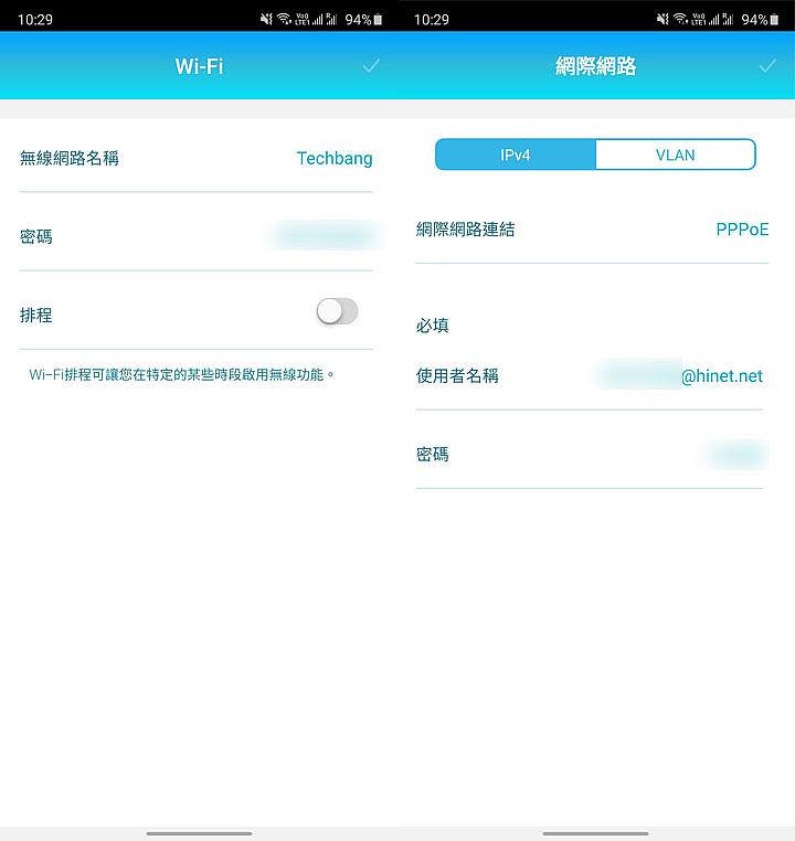 Wi-Fi 的 SSID 與密碼,網路連結方式都可以透過手機 App 修改