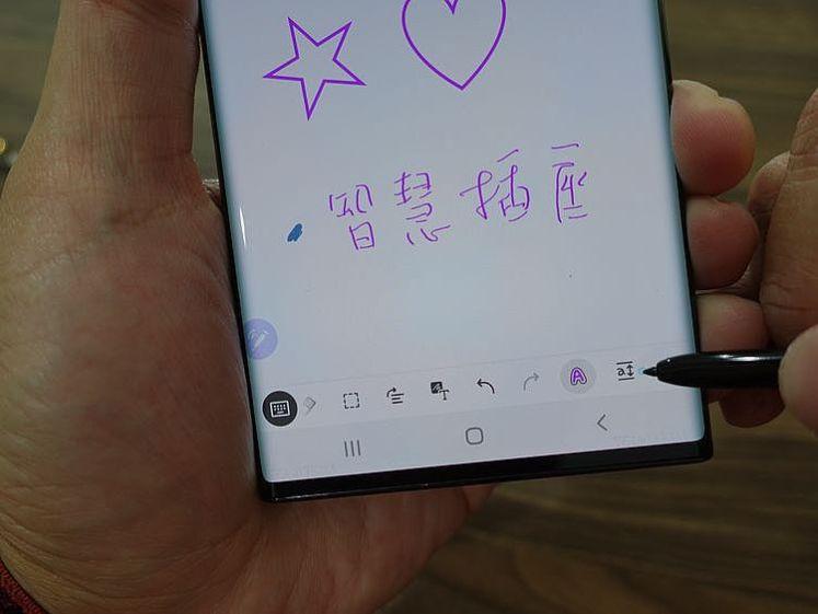 換筆寫顏色,自動筆寫轉換形狀,也能把筆跡轉換文字