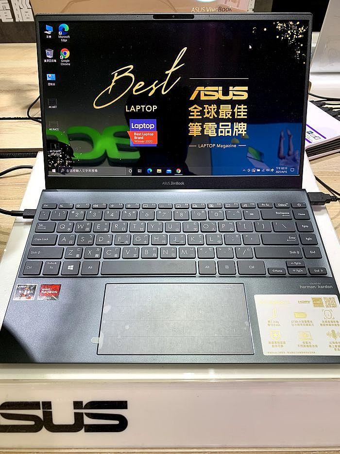 ZenBook 13系列