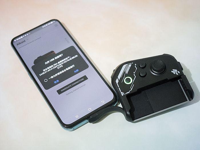 手機需要先開啟USB偵錯模式