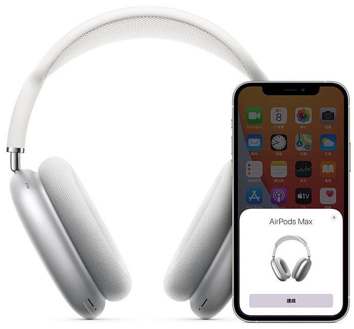 AirPods Max 耳罩式耳機 直覺式操作