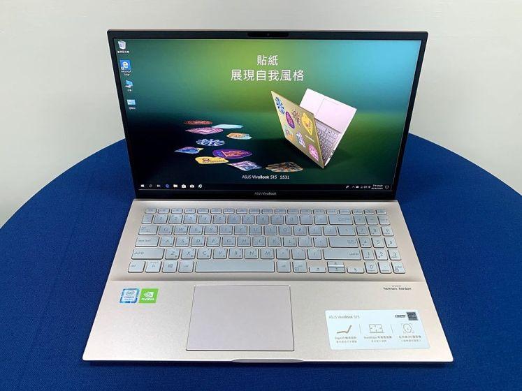華碩 Vivobook S15 狠想紅:超美新色震撼登場!
