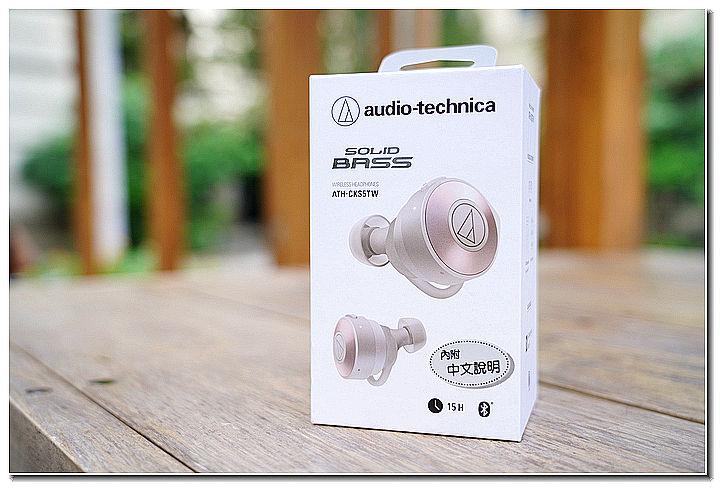 Audio-Technica 真無線藍牙耳機 ATH-CKS5TW:體驗鐵三角最新的低音震撼魅力